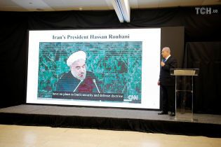 """В Иране назвали заявление Израиля о тайной ядерной программе """"детским нелепым шоу"""""""