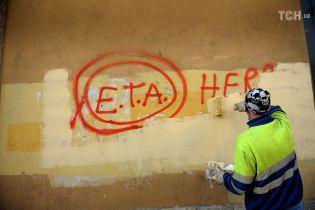 Радикальне баскське угруповання ETA заявило про саморозпуск