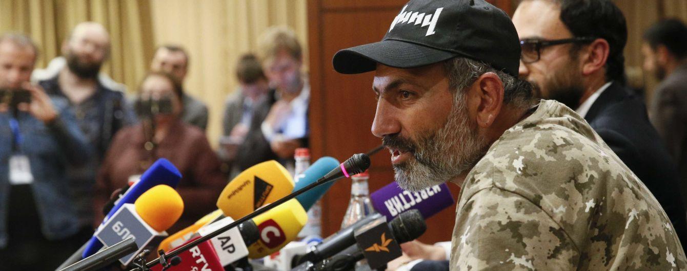 Лидер массовых протестов в Армении готов стать главой правительства