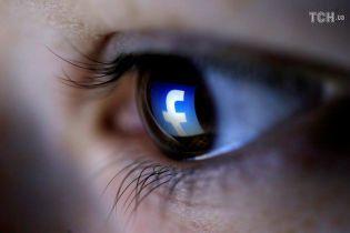 Facebook опубликовал правила публикаций в соцсети. Что теперь можно, а что – нет