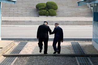 """""""На півострові більше немає війни"""". У Південній Кореї заявили про примирення з КНДР"""