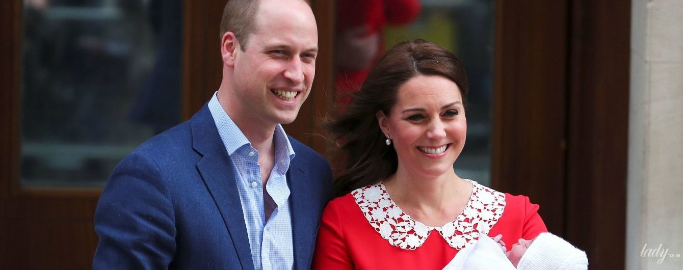 Принц Уильям и герцогиня Кембриджская обнародовали имя новорожденного сына