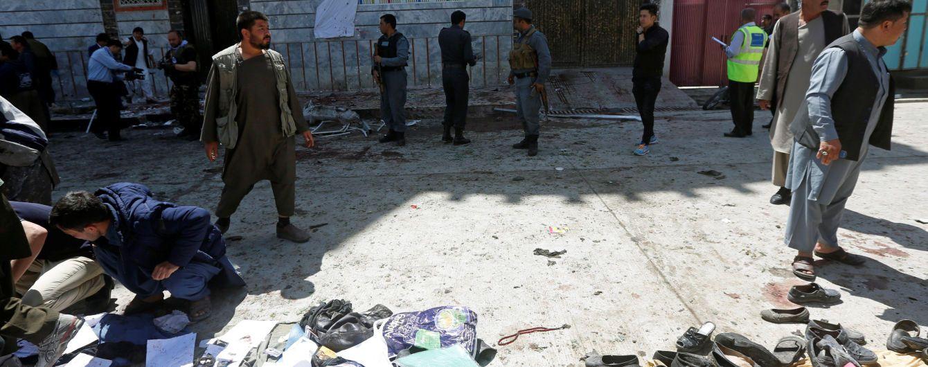 Унаслідок вибухів в Афганістані загинуло кілька десятків осіб