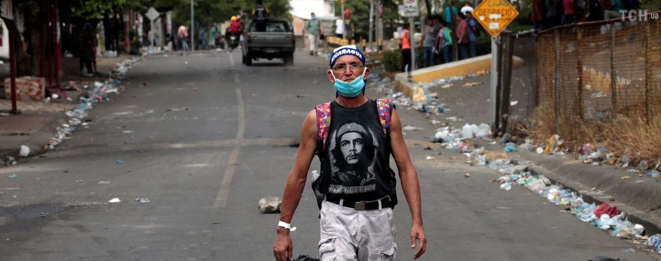 Під час протестів в Нікарагуа загинуло понад 60 осіб