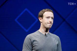 Цукерберг опинився у центрі скандалу щодо заперечення Голокосту