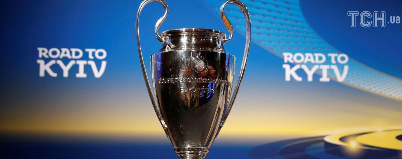 Кубок чемпионов УЕФА в Киеве встретили с барабанами и детским хором на Крещатике