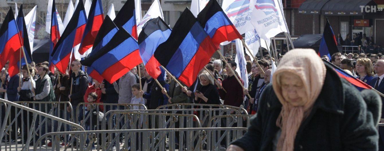 """В США призвали Россию отменить незаконные """"выборы"""" в ОРДЛО"""