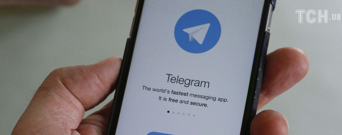 В работе Telegram произошел массовый сбой