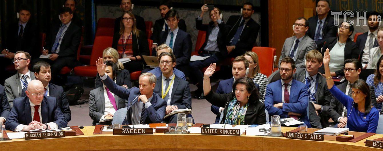 Вісім країн Євросоюзу в ООН закликали РФ зупинити підготовку до незаконних виборів на Донбасі