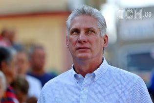 Кубу вперше за майже 60 років очолить людина не із прізвищем Кастро