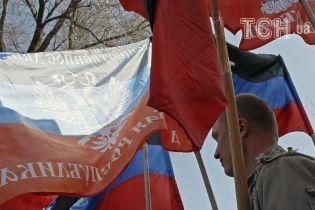 """Боевики """"ДНР"""" прокомментировали результаты расследования катастрофы MH17"""