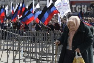 """На Донеччині """"суддю ДНР"""" засудили до 8 років позбавлення волі"""