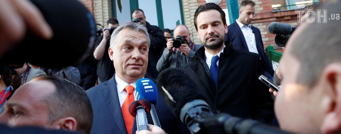 В Угорщині стартували парламентські вибори: партії Орбана пророкують перемогу