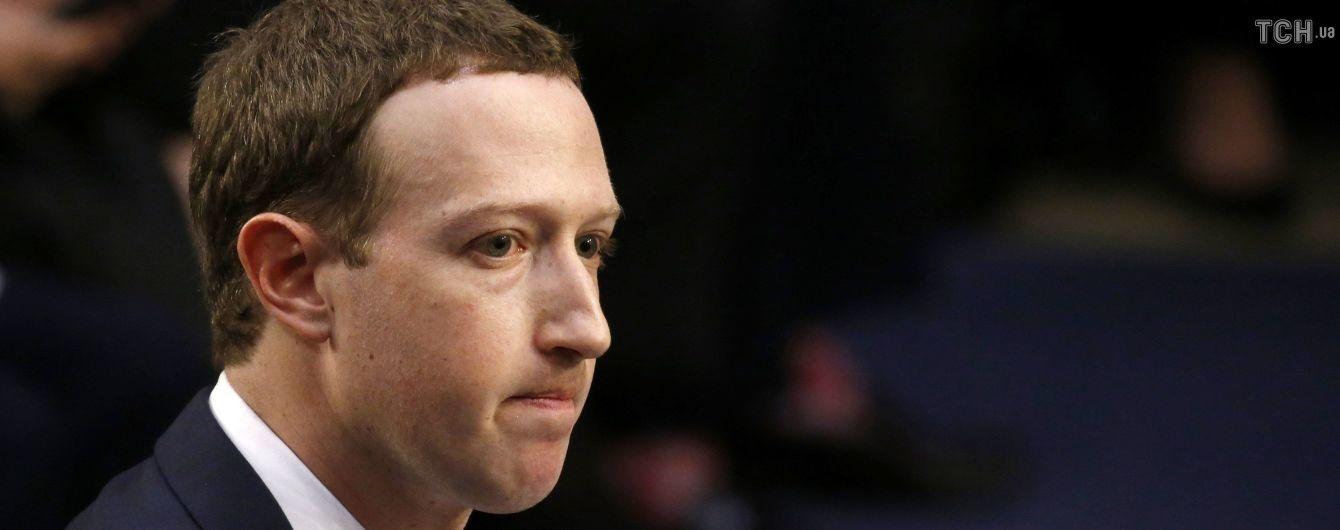 Цукерберг підтвердив втручання РФ у вибори президента США через Facebook