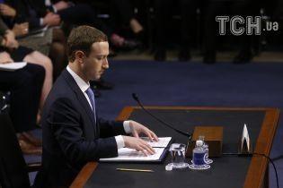 Цукерберга могут заслушать в Европарламенте