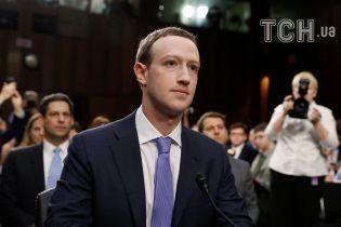 Цукерберг объяснил, почему Facebook не уведомил 87 млн пользователей об утечке их данных