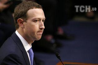 """Провал Цукерберга та росіяни під санкціями. Найбагатші люди планети """"збідніли"""" за рік на 511 мільярдів"""