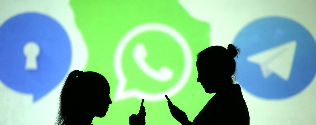 """Telegram """"оселився"""" у Великій Британії - росЗМІ"""