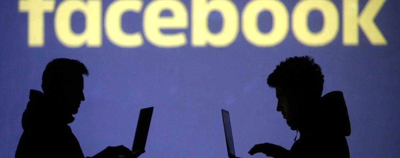 Незрозуміла несправність у Facebook унеможливила роботу бізнес-сторінок