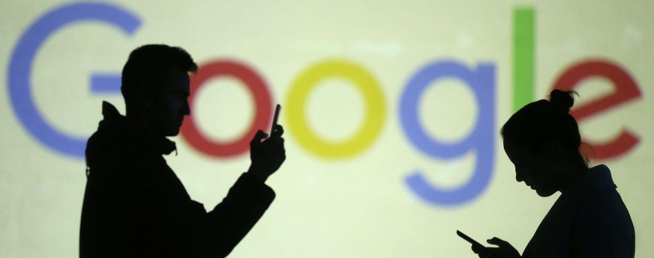 Близько десяти співробітників Google звільнилися через співпрацю компанії з Пентагоном - ЗМІ