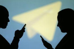 В Иране запретили пользоваться Telegram