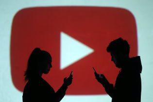 В Украине заработали два новых сервиса от YouTube