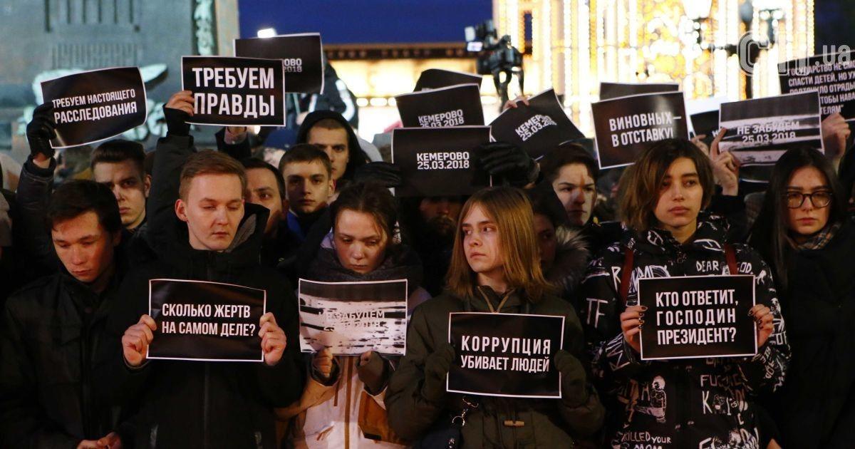 Однакові іграшки та розбіжності в кількості жертв: Росія пережила день скорботи через трагедію в Кемерові
