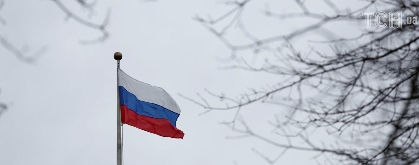 США и Украина в топе недружественных для России стран - опрос