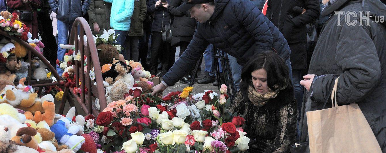 В страшном пожаре в Кемерово погиб 41 ребенок - родственники жертв