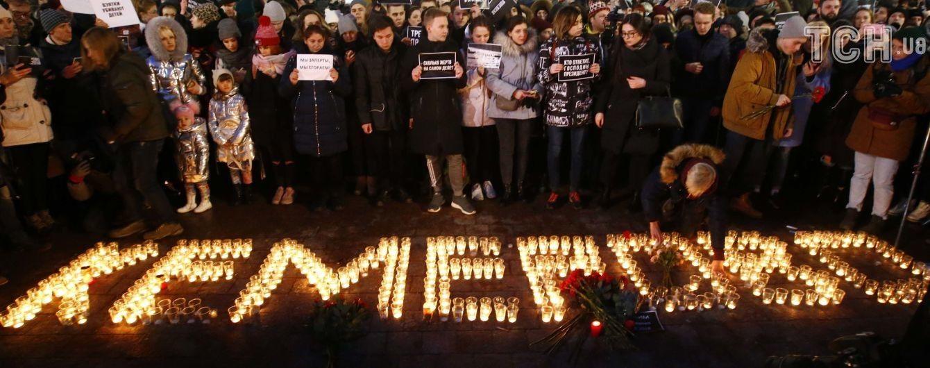 Вирішена історія. Пожежа в ТЦ в Кемерові подовжила для Путіна низку трагедій, які супроводжують його режим