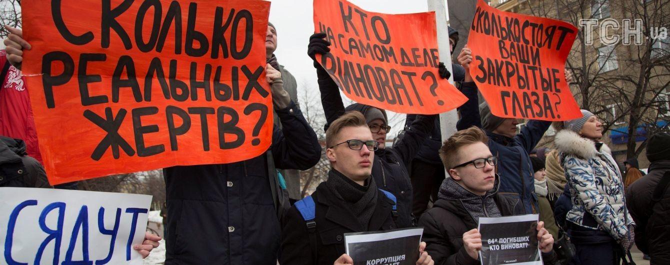 В России задержали пожарного, который первым прибыл тушить пожар в ТРЦ Кемерово
