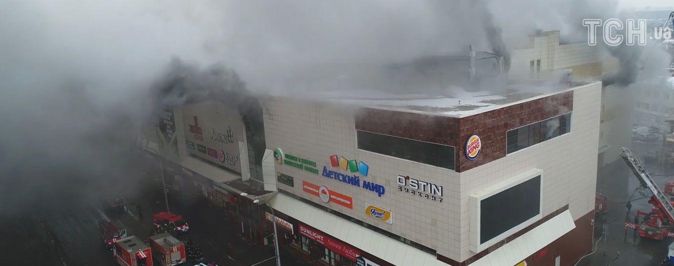 Пожежа у торговому центрі в Кемерові. Версії, затримані і реакція влади