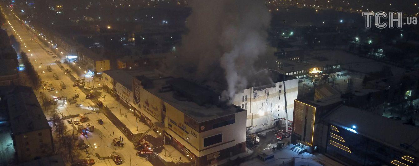 Заблокированные пожарные выходы и отключенная сигнализация. СК РФ сообщил подробности трагедии в Кемерово