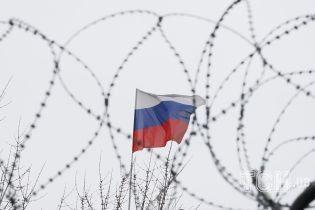 """Україна запропонує світу ввести санкції проти керівництва РФ за аналогом """"списку Магнітського"""""""