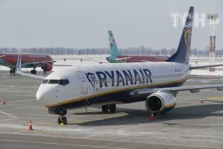 У Ryanair назвали, до якої країни відкриють новий рейс для українців