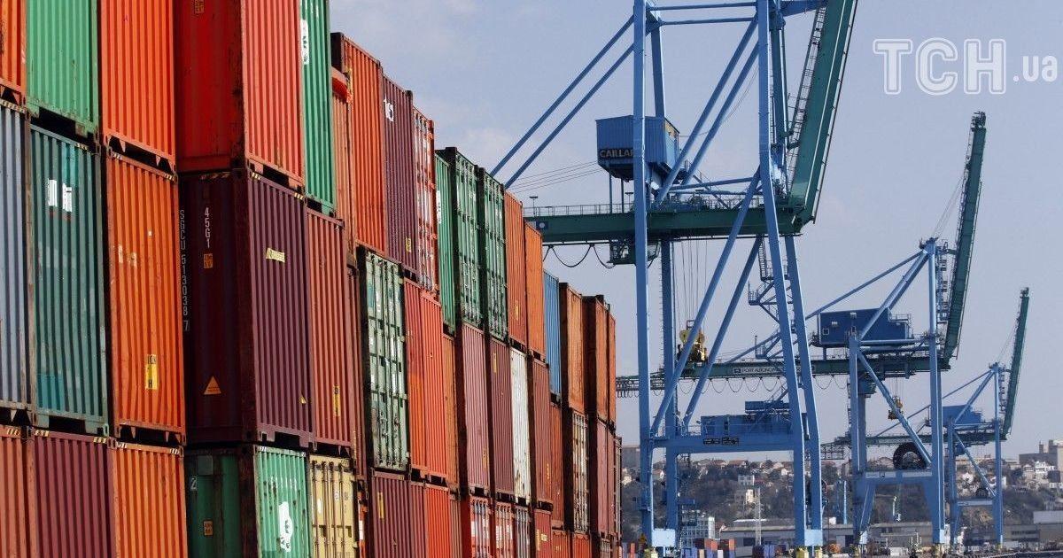 """""""Поганий день для світової торгівлі"""": США все ж таки введуть мита на сталь і алюміній"""