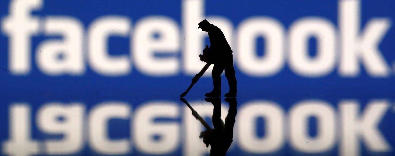 War Room: Facebook створив спецвідділ для боротьби з фейками та запобіганню втручання у вибори