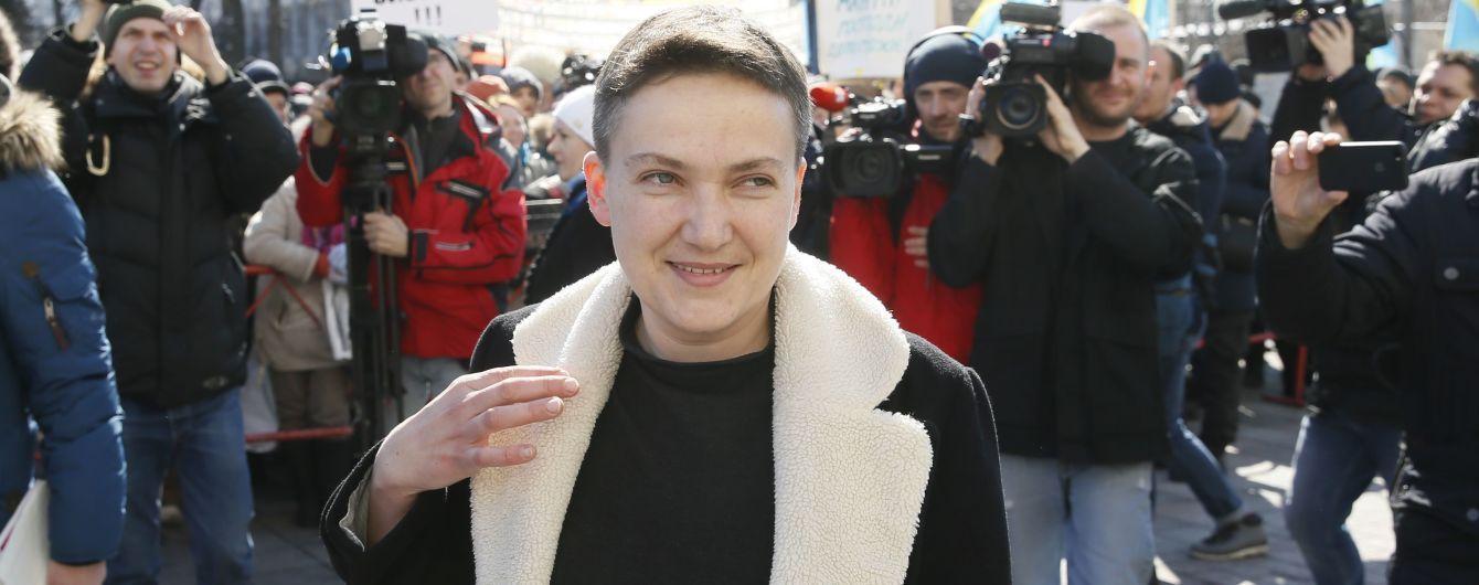 Савченко попрощалась із мамою і попросила відсвяткувати день народження без неї