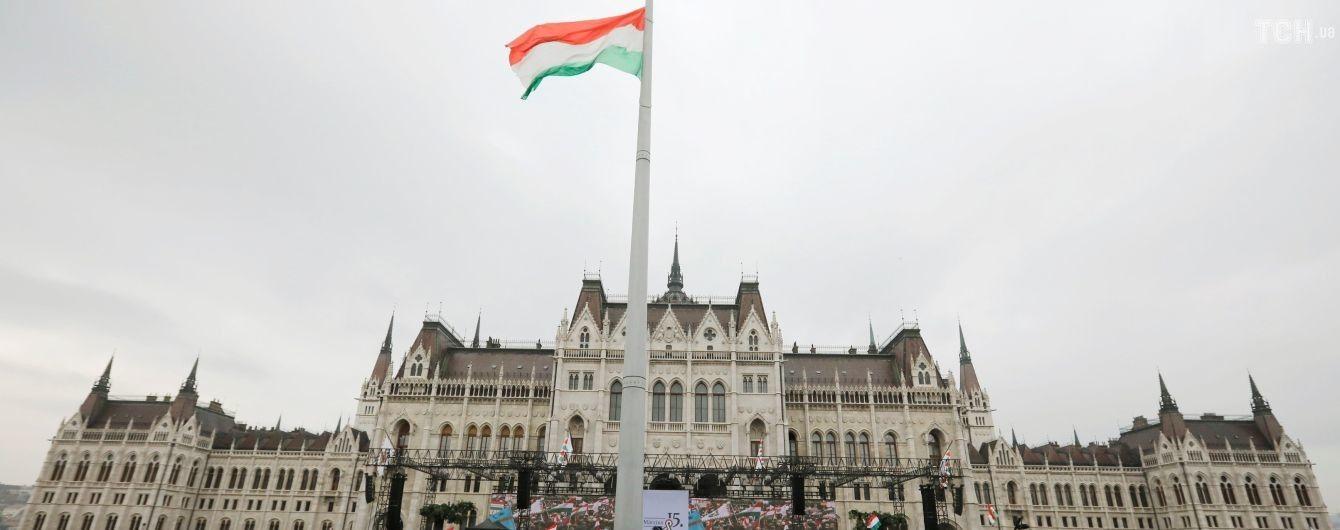 В уряді Угорщини заявили про незмінність підтримки територіальної цілісності України