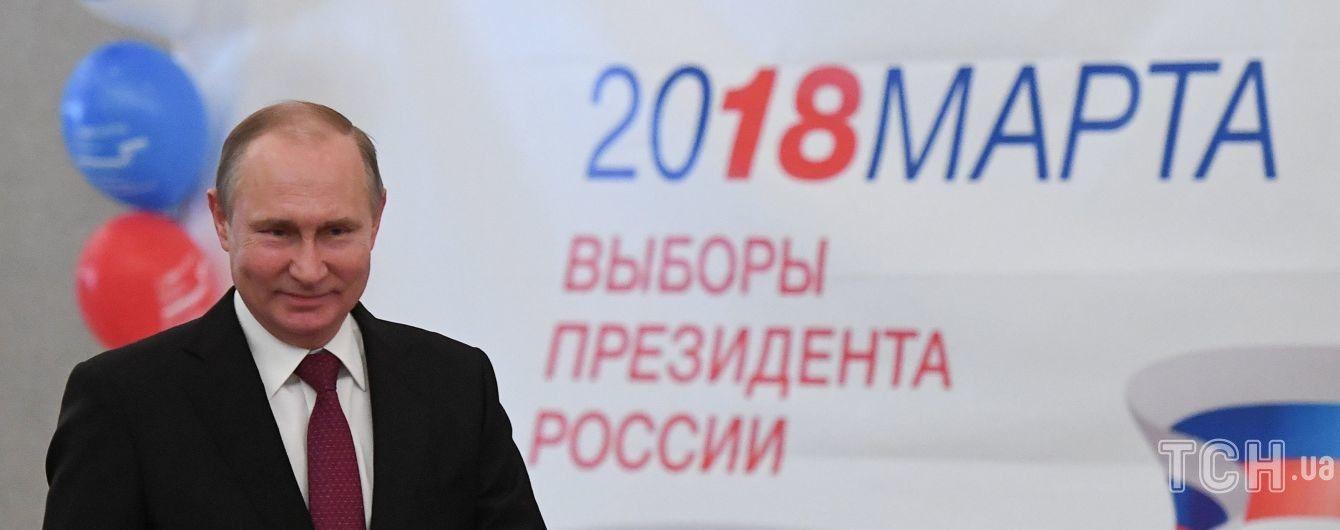 В России огласили окончательные результаты выборов президента
