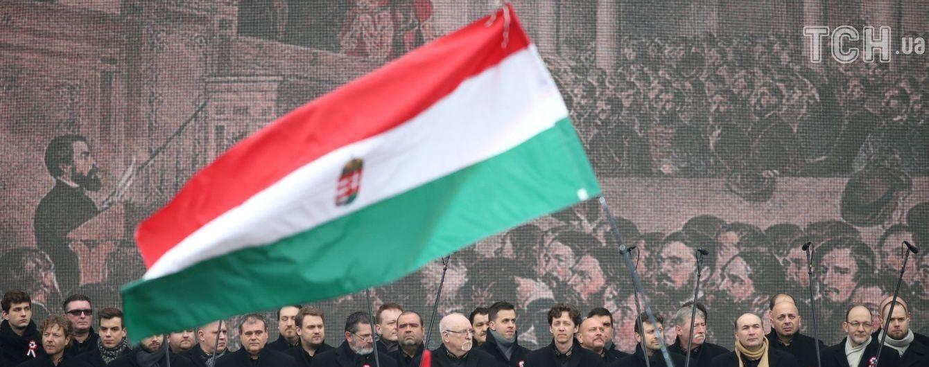 Венгрия вдвое увеличит помощь меньшинству на Закарпатье