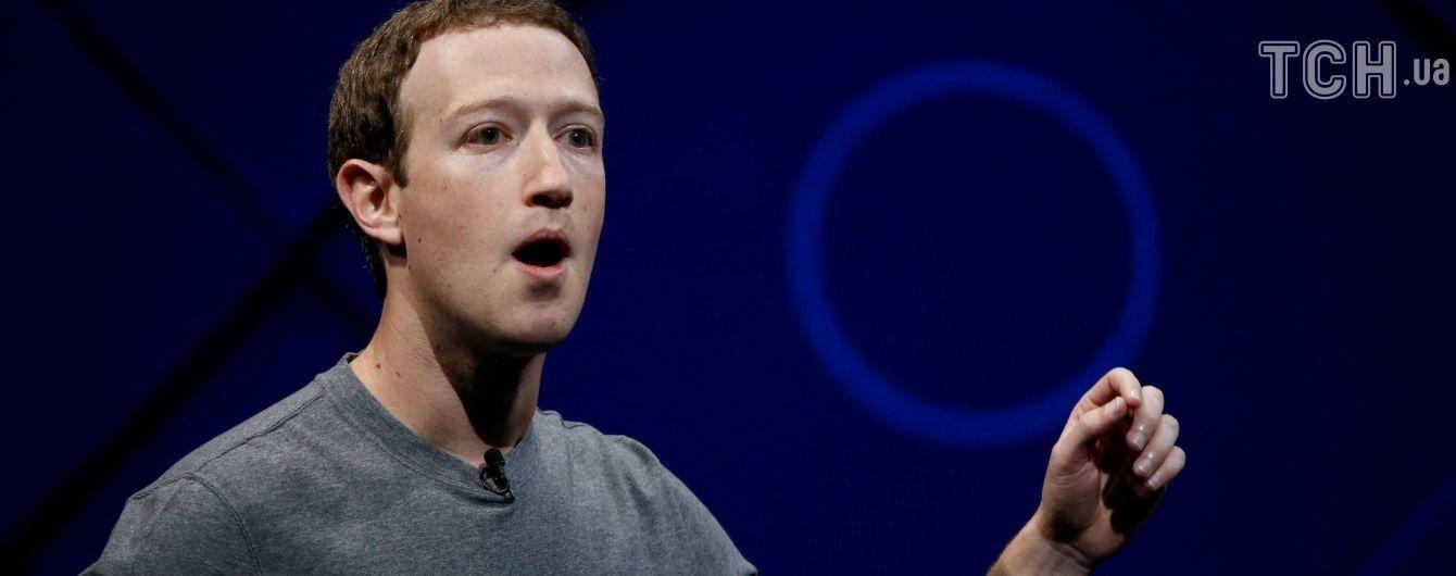 Цукерберг розмістив у світових газетах оголошення із вибаченнями про витік даних з Facebook