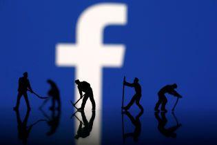 Facebook сообщила об атаке хакеров, которая могла задеть почти 50 млн пользователей
