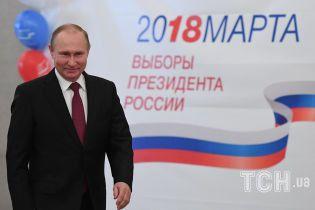 У Росії оголосили кінцеві результати виборів президента
