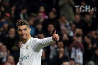 """""""Реал"""" завдяки покеру Роналду впевнено розібрався з """"Жироною"""""""