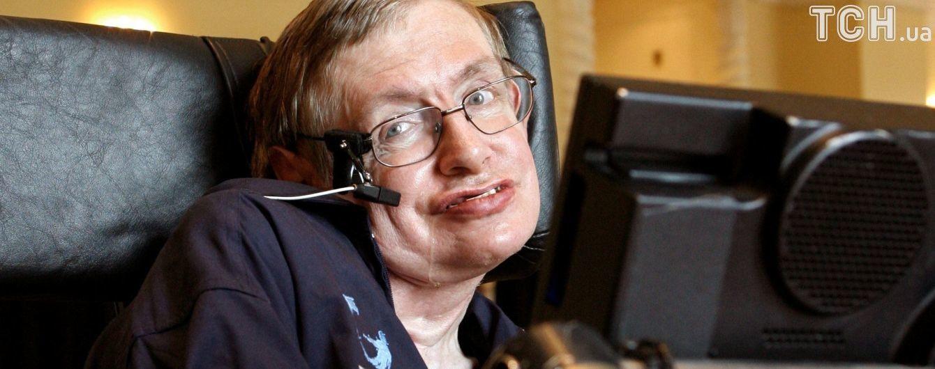 Аукционный дом Christie's выставит на продажу инвалидное кресло известного физика Стивена Хокинга