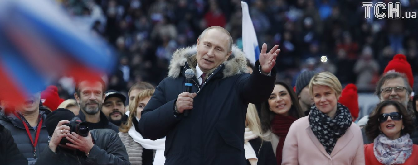 У Росії вже почали обирати президента