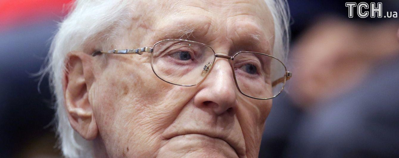 """В Германии скончался бывший """"бухгалтер Освенцима"""", причастный к убийству 300 тысяч человек"""