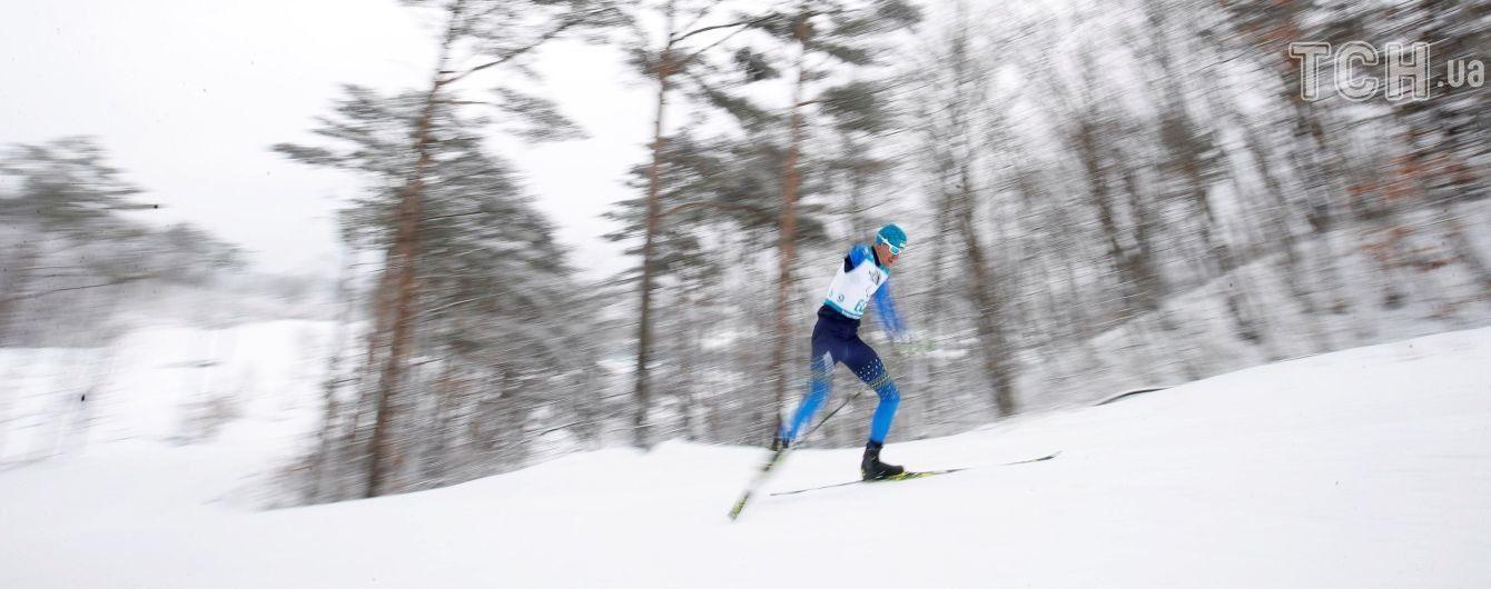 Україна здобула 6-ту золоту медаль на Паралімпіаді