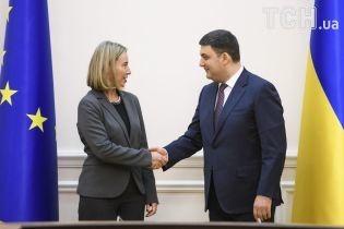Гройсман и Могерини планируют в Брюсселе обсудить евроинтеграцию Украины